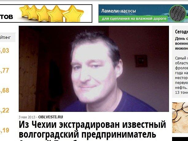 Alexej Torubarov