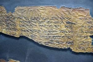 Svitek 109, Kniha Kazatel, Jordánské muzeum v Ammánu