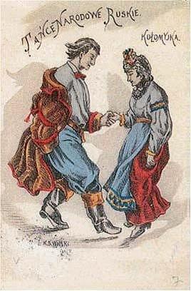 Další zobrazení tance kolomyjka.