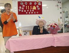 Kane Tanakaová, která je nově ve věku 115 let nejstarším člověkem na světě.
