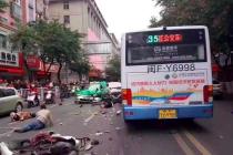 Incident v Číně si vyžádal osm životů.
