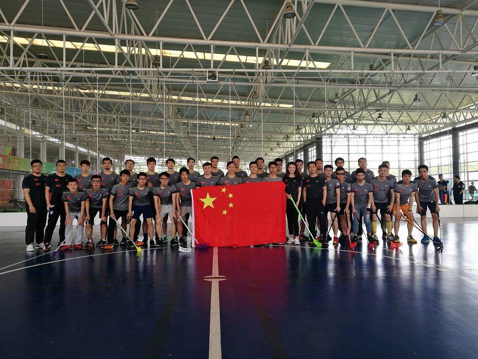 Florbal se v Číně pomalu rozvíjí. Týmy už se účastní prvních mezinárodních akcí.