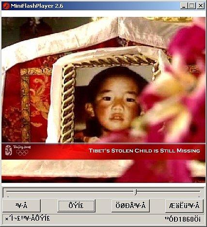 Filmeček podporuje Tibet. Ale ničí počítače