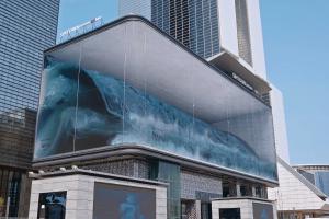 Virtuální vlna na náměstí v jihokorejském Soulu