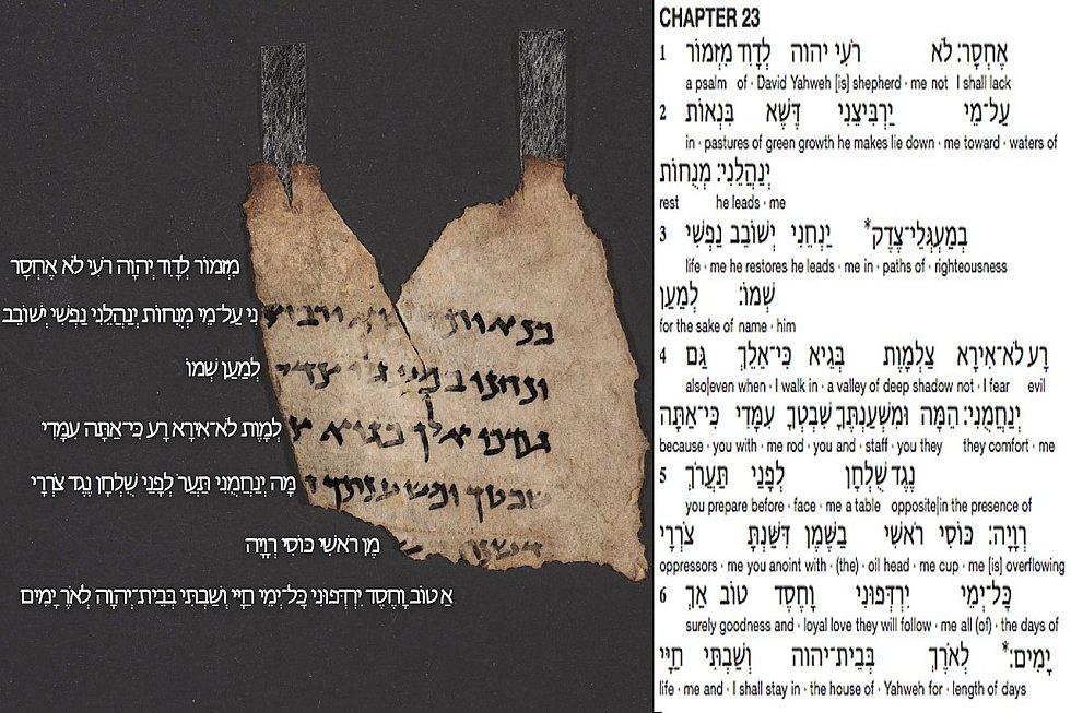 Fotografie fragmentu jednoho z biblických rukopisů nalezených v tzv. jeskyni dopisů, jež v Nahal Hever sousedí s jeskyní hrůz