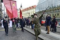 Oslavu 17. listopadu pod názvem Korzo Národní s podtitulem Díky, že můžem! uspořádala 17. listopadu na pražské Národní třídě skupina vysokoškoláků napříč pražskými vysokými školami.