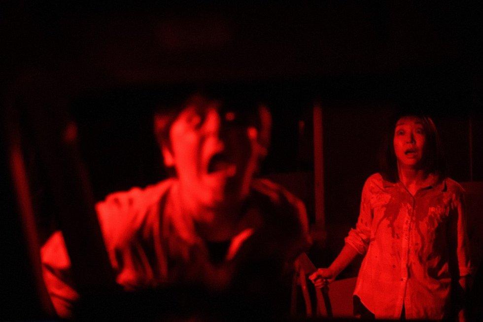 Strašidelný dům v japonském Tokiu