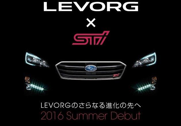 Subaru Levorg STI.