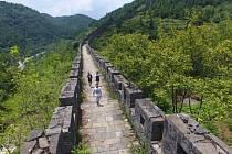Vláda v Pekingu připravila opatření, která mají zabránit, aby turisté či místní obyvatelé rozebírali nebo jinak poškozovali Velkou čínskou zeď.