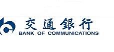 Bank of Communications (BoCom)