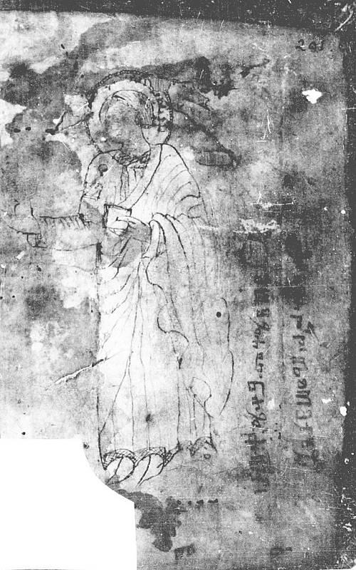 Svatá Ludmila na vyobrazení ve slovanské legendě tzv. Kristiána, známé také jako Legenda svatého Václava a svaté Ludmily
