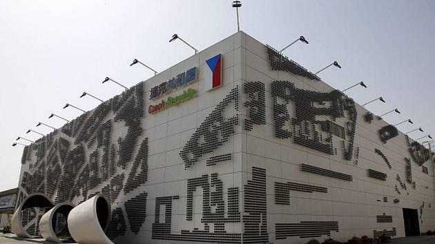 V sobotu začíná v Číně Expo 2010 - na snímku český pavilon.