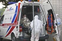 Podezření na nákazu koronavirem MERS u Jihokorejce pobývajícího na Slovensku se nepotvrdilo, kvůli ne zcela přesvědčivému výsledku však musí proběhnout další analýza.