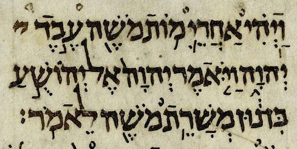 Již v minulosti bylo v jeskyni hrůz nalezeno kromě 40 mužských koster, které jí daly jméno, mnoho historických artefaktů - třeba řecká kopie biblické knihy 12 proroků