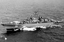 """Valerij Seblin se v roce 1975 vzbouřil proti vedení Sovětského svazu. K plánovanému svržení zkorumpovaného aparátu hodlal využít fregatu """"Staroževoj"""" (Strážce), na které sloužil"""