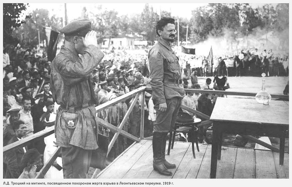 Trockij na tryzně za zemřelé při explozi v Leontievském pruhu, 1919