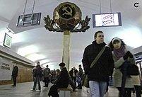 Komunistická symbolika  nezmizela z minského metra ani po rozpadu Sovětského svazu.