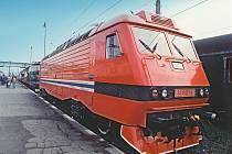 Lokomotiva s asynchronním pohonem