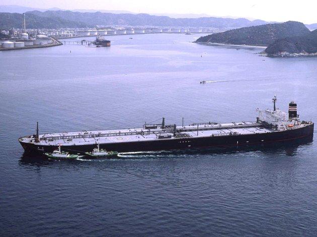 Piráti jsou postrachem somálských vod a zřejmě zaútočili i na japonský tanker směřující do Jemenu.