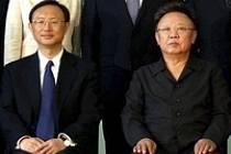 Nový snímek pořízený 3. července po setkání s čínským velvyslancem