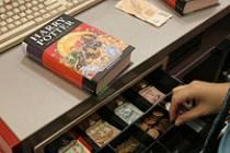 Harry Potter se začal prodávat