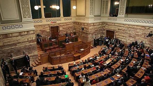 Řecký parlament v Aténách. Ilustrační foto