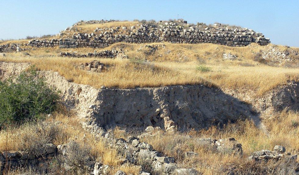 Lachiš bylo významné starověké město v Izraeli