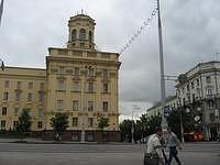 Ústředí KGB v Minsku