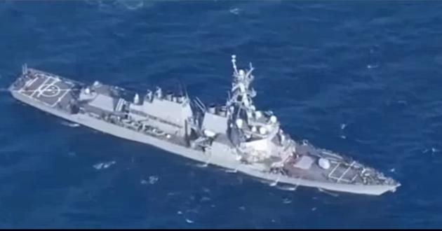Srážka amerického torpédoborce s filipínskou obchodní lodí