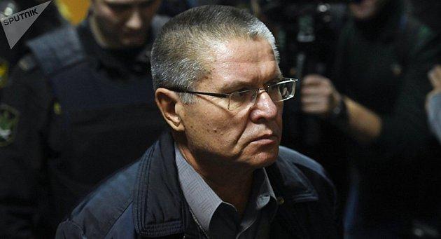 Alexej Uljukajev. Ilustrační snímek