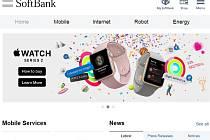 SoftBank - web