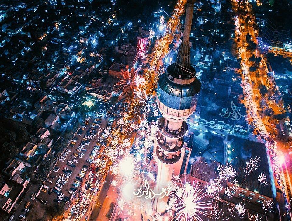 Novoroční oslavy v Bagdádu