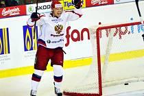 Sergej Mozjakin z Ruska se raduje z gólu.