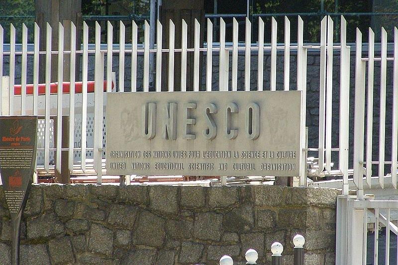 Budova sídla UNESCO v Paříži