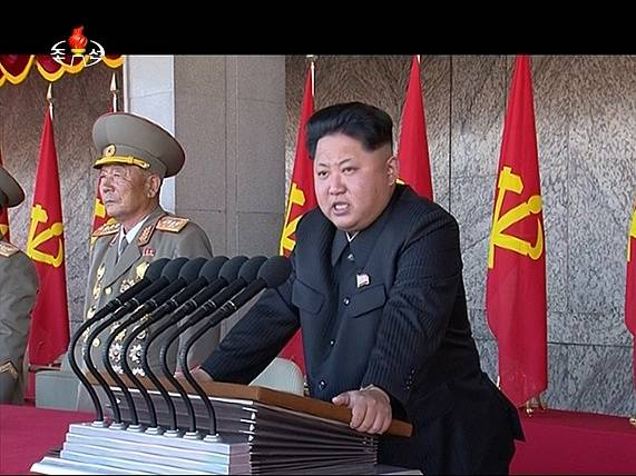 Kim Čong Un