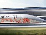Hyperloop TT uzavřel dohodu o stavbě zkušební trati v Číně