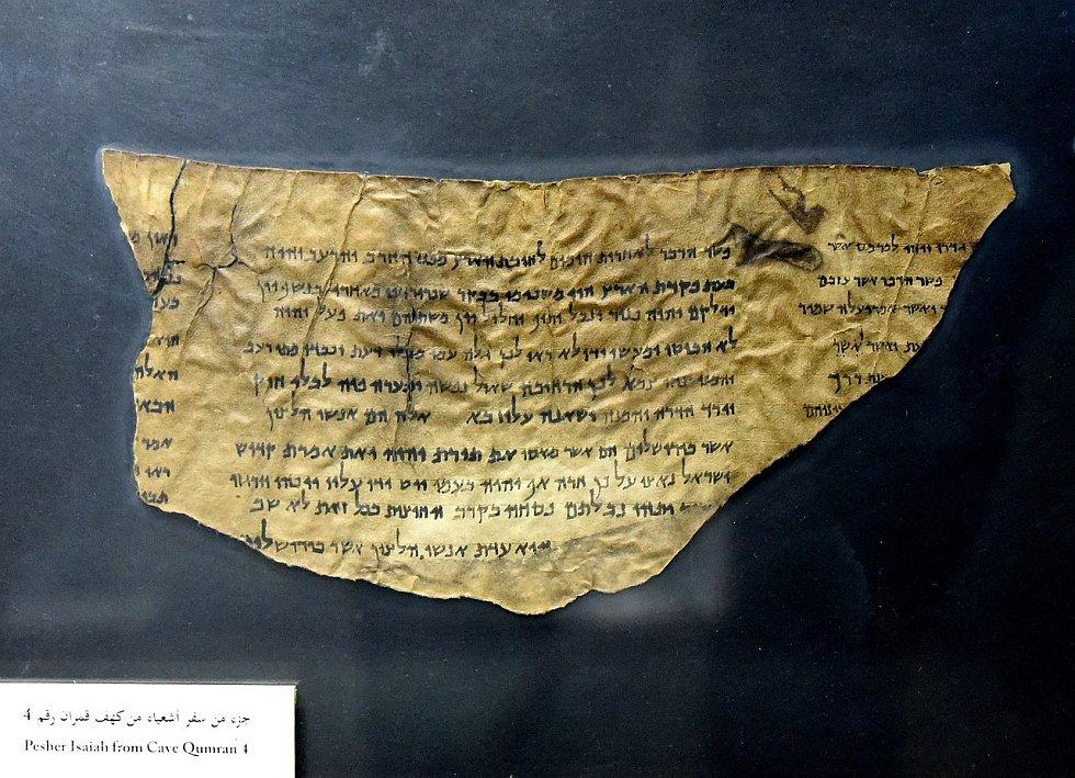 Svitek od Mrtvého moře, Kniha Izajášova, Jordánské muzeum v Ammánu