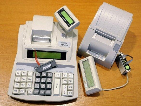 Registrační pokladna. Ilustrační foto