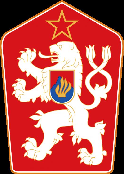 Státní znak Československé socialistické republiky, užívaný od roku 1960 do roku 1990