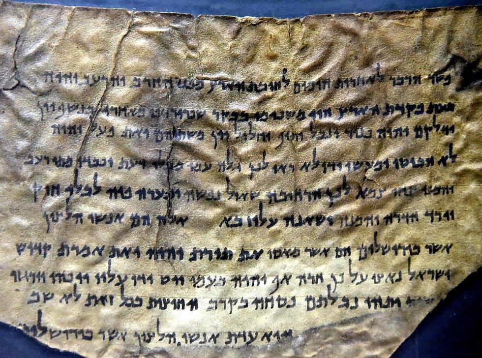 Svitek z Knihy Izajášovy, nalezený v kumránské jeskyni 4, Jordánské muzeum v Ammánu