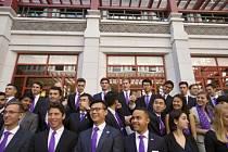 Pro první ročník bylo z 3000 uchazečů vybráno 110 lidí ze 32 zemí, postupně by měl být ročník otevřen až pro 200 studentů.