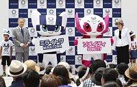 Miraitowa a Someity. Maskoti olympijských her v Tokiu dostali jména