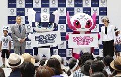 Maskoti olympijských a paralympijských her v Tokiu