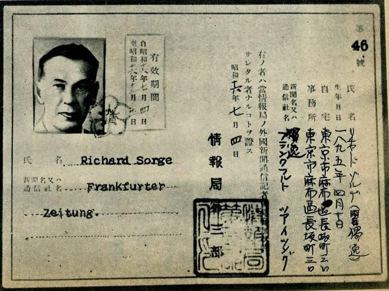 Novinářský průkaz Richarda Sorgeho. Informace získával jak pro zahraniční tisk, tak pro sovětskou GRU