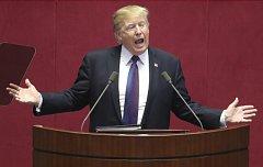 Donald Trump v Jižní Koreji