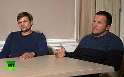 Alexander Petrov a Ruslan Boširov