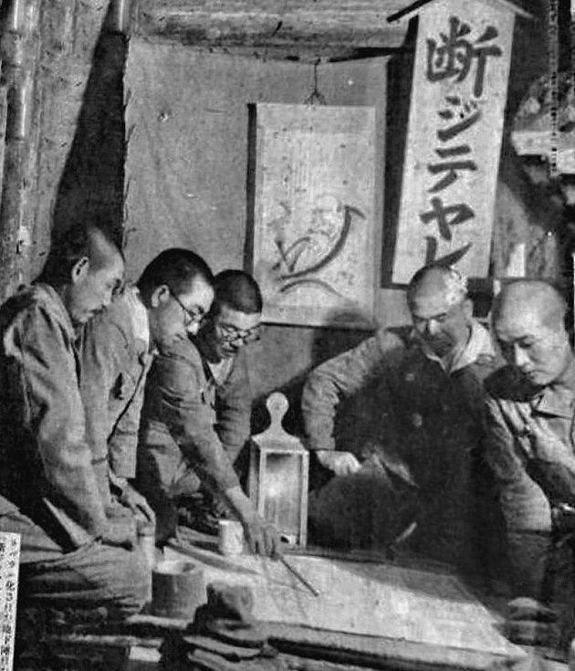 Generál Micuru Ušidžima, jeho zástupce generál Isamu Čó a další velitelé japonské 32. armády bránící Okinawu