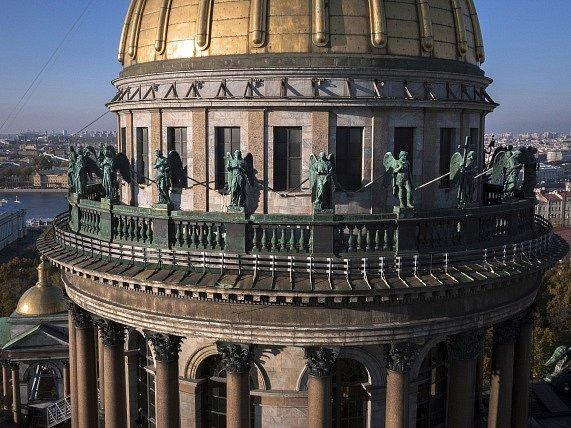 Petrohradský chrám.