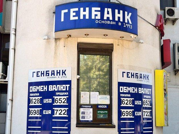 Ruská Centrální banka vyhlásila v krymské Genbance nucenou správu.