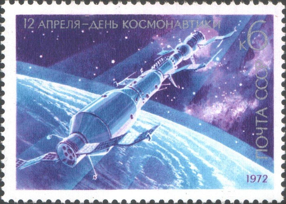 Saljut 1 a Sojuz 11 na sovětské poštovní známce